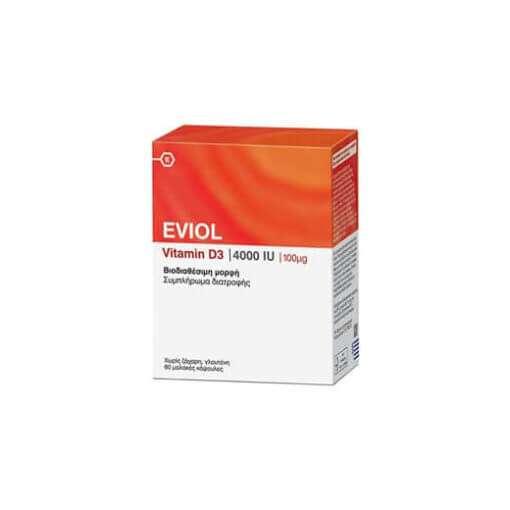 eviol_vitamin_d3_4000iu_100mcg_60_malakes_kapsoules βιταμίνη D3 υγεία οστών online φαρμακείο