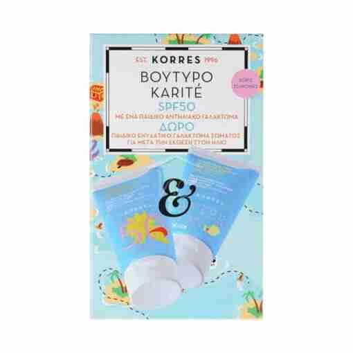 Korres Παιδικό Αντιηλιακό Γαλάκτωμα SPF 50 με δώρο, αντηλιακό, παιδικό, με δώρο, after sun, φυσικό, καλλυντικά, φαρμακείο, κορρές
