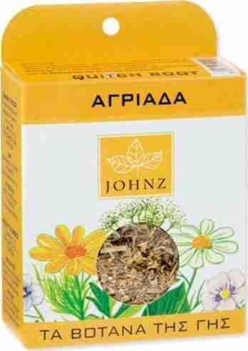 Zarbis Camoil Johnz Αγριάδα 30gr, ρόφημα, φυτοθεραπεία, βότανα, φαρμακείο, διουρητικό,