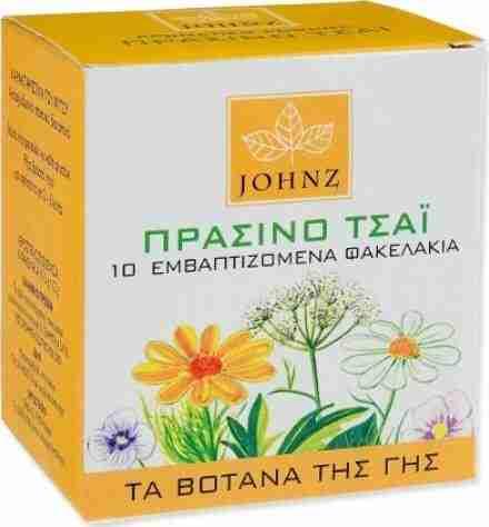 Zarbis Camoil Johnz Πράσινο Τσάι 10 φακελάκια, πράσινο τσάι, φακελάκια, ελληνικό, αδυνάτισμα, ενέργεια, φαρμακείο, φυτοθεραπεία