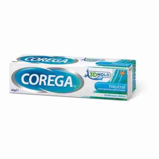 corega 3d hold neutral, κόλλα οδοντοστοιχίας, μασέλα, φαρμακείο