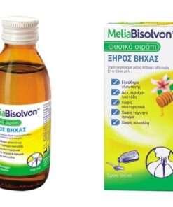 MeliaBisolvon, βήχας, ξηρόβηχας, σιρόπι, πονόλαιμος, φυτικό, φαρμακείο