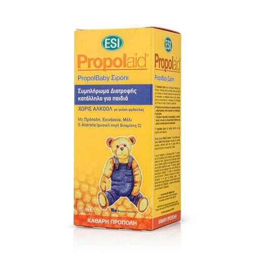 Παιδικό σιρόπι με πρόπολη για τον πονόλαιμο